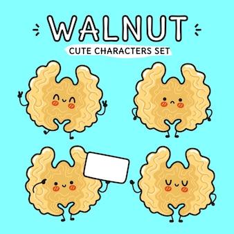面白いかわいい幸せなクルミの漫画のキャラクターのバンドルセット