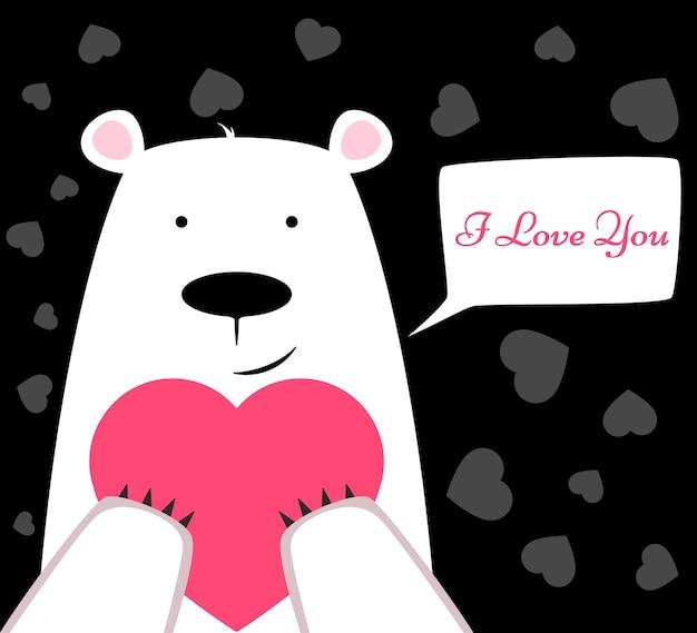 Funny cute polar bear with heart. valentine's day
