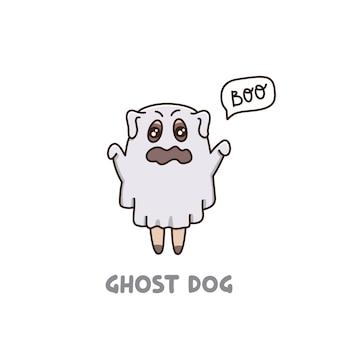 幽霊の衣装を着た面白い犬