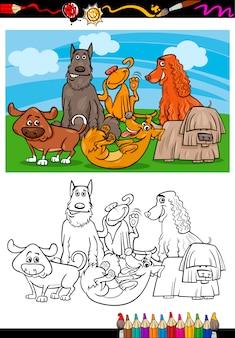 Смешные собаки мультфильм раскраски