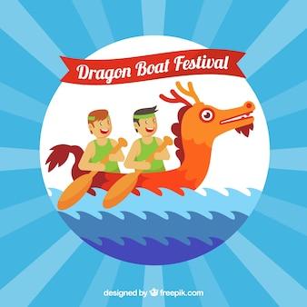 Funny dragon boat festival background