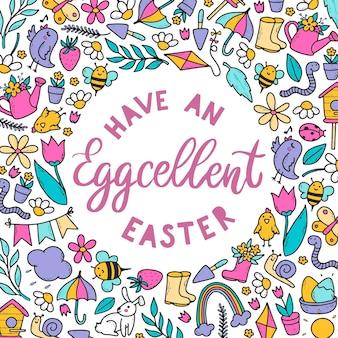 낙서 프레임 재미 부활절 레터링 견적. 달걀 좋은 부활절을 보내세요