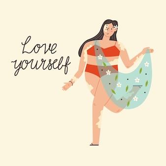 白斑を持つ面白い太った女の子。ボディポジティブ、自己愛、色素脱失疾患、あなたの体を受け入れる。国際白斑の日。フラット手描きスタイルのモダンなベクトルイラスト