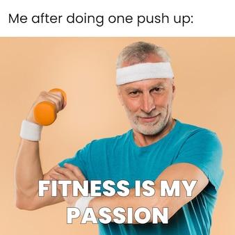 재미있는 피트니스는 내 열정 meme입니다