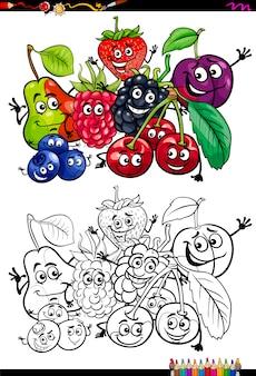面白い果物
