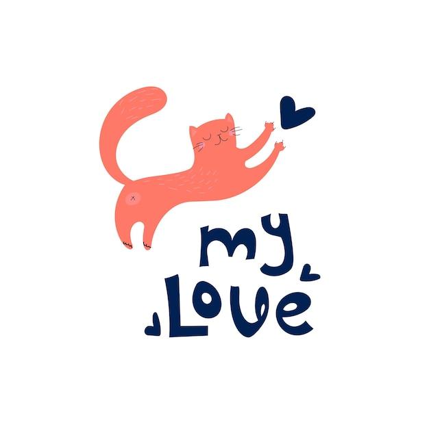 面白い生姜の子猫は、その足を心臓に伸ばします