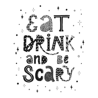 Funny halloween lettering quote for cards, prints