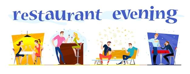 。 。カフェ、バーのテーブルで面白い幸せな人。男の子と女の子の日にレストランに座っている愛。イブニングパーティー。ウェイター、陽気な男性キャラクター。