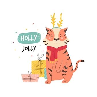 Забавная иллюстрация со счастливым тигром, сидящим возле подарочных коробок
