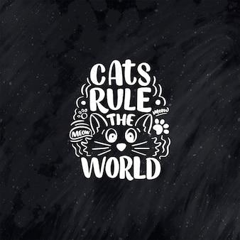 手描きスタイルの印刷のための猫についての面白いレタリング引用。