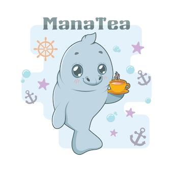 재미있는 manatea 말장난