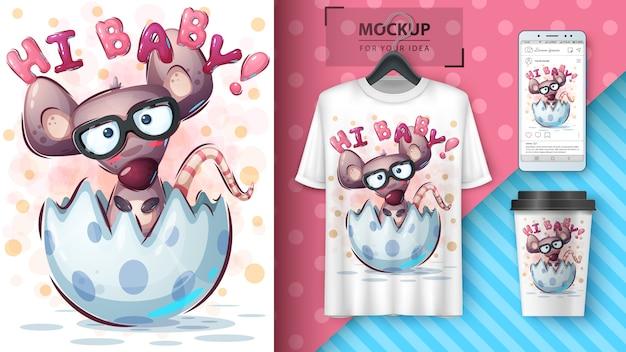 Забавный плакат мыши и мерчендайзинг