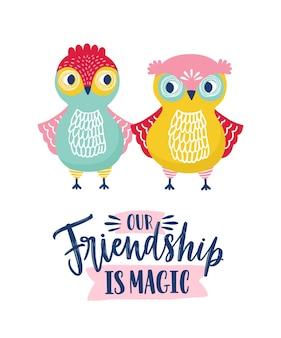 面白いフクロウと友情は筆記体の書道フォントで手書きされた魔法のフレーズです。白い背景で隔離の幸せな森の鳥。アパレルプリントのフラットスタイルの幼稚なベクトルイラスト。