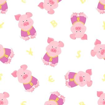 Забавная свинья с золотой цепочкой и бесшовный фон значок биткойн.