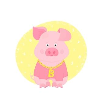 Забавная свинья с золотой цепочкой и значком биткойн.