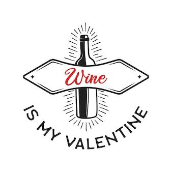 Забавная саркастическая эмблема логотипа типографии дня святого валентина. вино - моя цитата ко дню святого валентина. праздничный принт для футболки, плаката, открытки и наклейки. изолированный дизайн векторного.