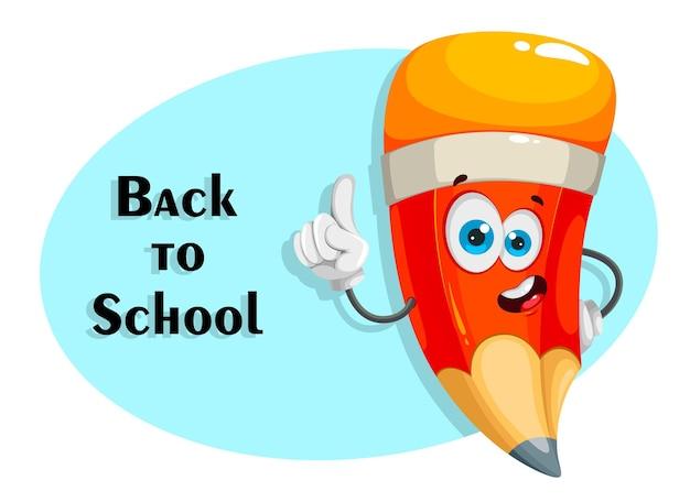面白い学校の鉛筆。陽気な鉛筆の漫画のキャラクター。学校のコンセプトに戻ります。青い背景の株式ベクトル