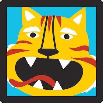 面白い野生の猫の虎。かわいい子供たちがtシャツにプリントします。編集可能なベクトル図