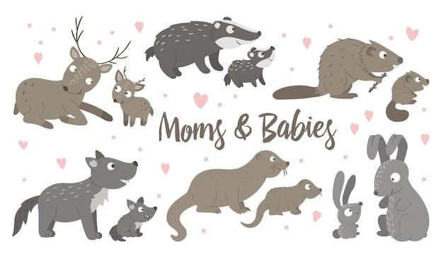 Забавная сцена лесных животных, показывающая семейную любовь