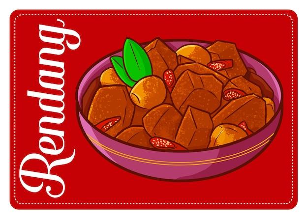 Забавная вкуснятина «ренданг», особый рецепт из паданга, западная суматера, индонезия. изготовлен из говяжьего мяса, множества специй и настолько вкусный, что известен во всем мире.