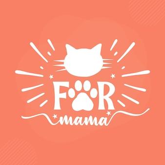 Fur mama premium cat typography vector design