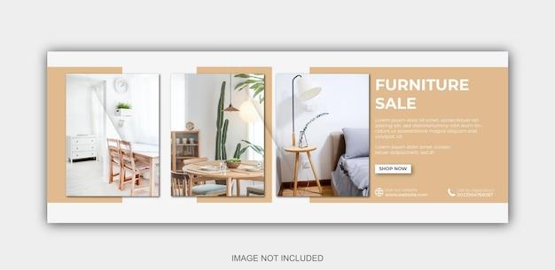 Шаблон сообщения в социальных сетях мебельный баннер