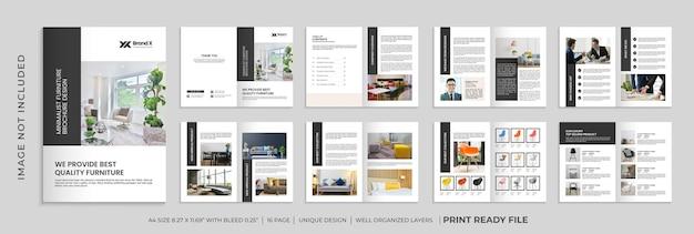 家具パンフレットテンプレート、複数ページの家具パンフレット
