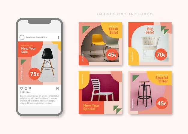 Мебель чистый и простой квадратный шаблон для социальных сетей