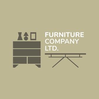 家具会社のロゴ、ブランディングデザインxxのビジネステンプレート、ホームインテリア