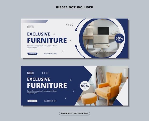 Мебельная обложка facebook и шаблон баннера в социальных сетях