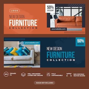 Furniture facebook cover template