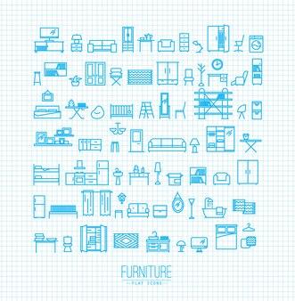 家具フラットアイコン青