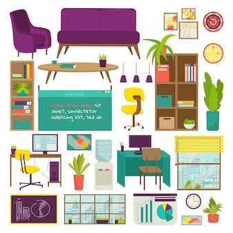 オフィスセット、ベクトルイラストの家具。白い要素で隔離のモダンな部屋のインテリアのための椅子、テーブル、ワークデスクのデザイン。