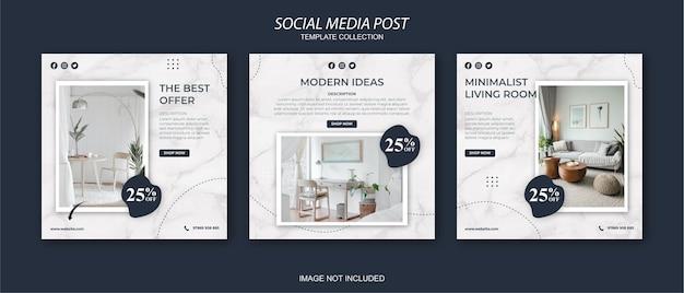 가구 인스 타 그램 소셜 미디어 게시물 템플릿 세트