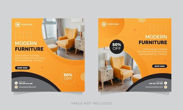Мебель instagram шаблон сообщения в социальных сетях