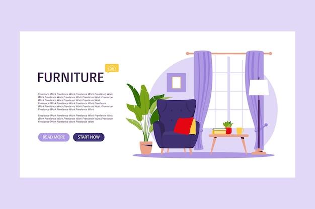 家具のランディングページ。家具インテリアルーム、リビングアパートのイラスト