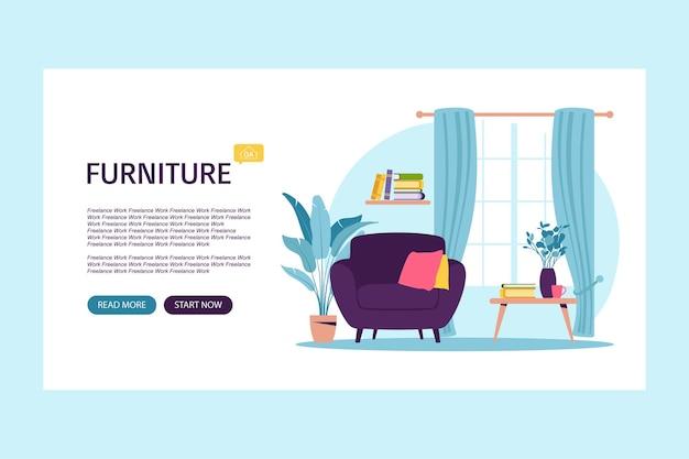 行動を促すフレーズと家具のインテリアルームのイラストを含む家具のランディングページテンプレート