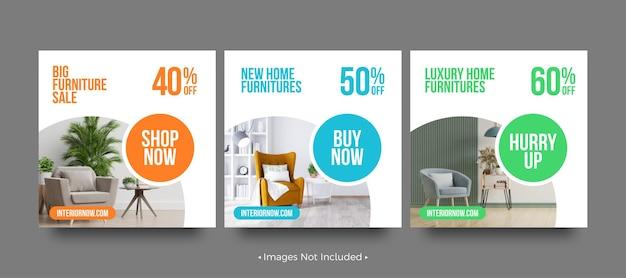 Furniture는 소셜 미디어 게시물 템플릿을 제공합니다.