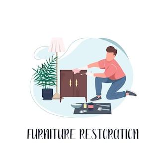 Фраза восстановления мебели