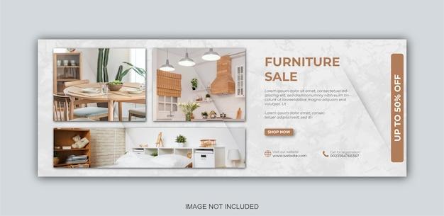Шаблон обложки facebook для продажи мебели