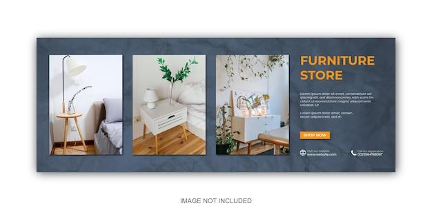 Facebookのカバーテンプレートの家具販売