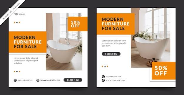 ソーシャルメディアバナーまたはinstagram投稿テンプレートの家具販売