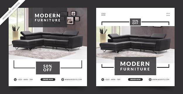 Продажа мебели для баннера в социальных сетях или шаблона сообщения в instagram