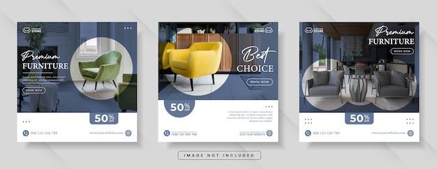 ソーシャルメディアバナーまたはinstagram投稿の家具販売