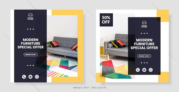 Продажа мебели для баннера в социальных сетях или публикации в instagram
