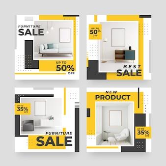 Продажа мебели ig post collection с фото