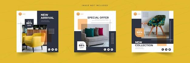 가구 판매 instagram 소셜 미디어 게시물 템플릿 컬렉션