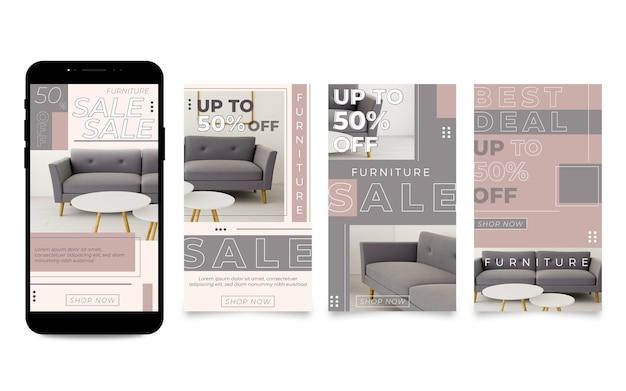 家具販売instagramストーリー