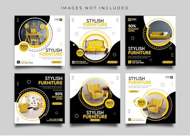 家具販売ソーシャルメディアとinstagramの投稿コレクションテンプレート