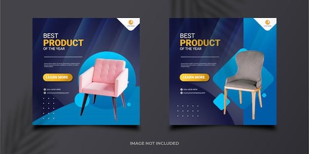 Шаблон сообщения о продаже мебели в социальных сетях и instagram premium векторы